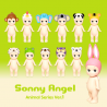 SONNY ANGEL ANIMAL SERIE 1 NEW LOOK!