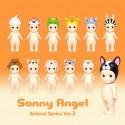 SONNY ANGEL ANIMAL SERIE 1